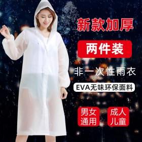 防水加厚雨衣男女通用连体成人雨衣学生女男单件雨衣