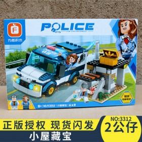 城市系列积木乐高消防救援警察局飞机玩具