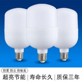 灯泡led超亮节能灯家用E27螺口白光电灯泡护眼节