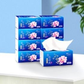 抽纸8包四层400张抽取式面巾纸卫生纸家用餐巾纸