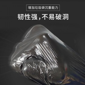 黑色手提一次性分类垃圾袋 加厚家用物业用背心马甲袋