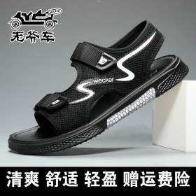 老爷车男鞋男士凉鞋2020夏季新款时尚休闲潮流软底