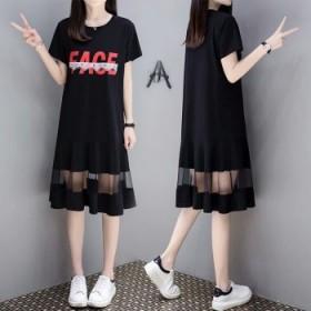 休闲连衣裙2020夏季新款女装韩版