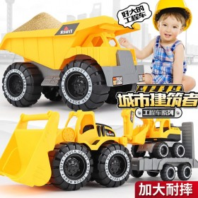 大号加厚耐摔挖掘土机玩具车套装儿童工程车