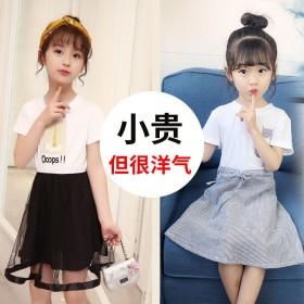 童装女童连衣裙夏仙女裙儿童套装小女孩公主韩版