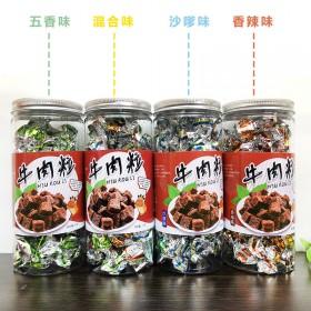 1罐 【纯正牛肉粒】独立包装风干牛肉干五香