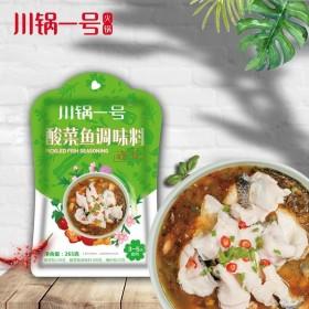 4袋 川锅一号鱼底料金汤酸菜鱼青花椒鱼