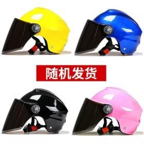 现货电动摩托电瓶车哈雷头盔四季男女
