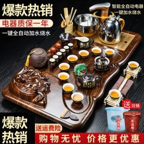 套装功夫茶具套装全自动实木茶盘茶台茶道泡茶壶杯玻璃