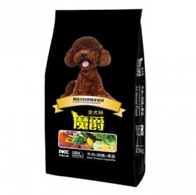 10斤 狗粮通用泰迪金毛拉布拉多哈士奇