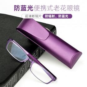 显年轻老花镜女时尚超轻眼镜折叠便携式防蓝光老光男女