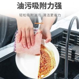 【5个装】珊瑚绒家用百洁布不沾粘油懒人抹布厨房洗碗