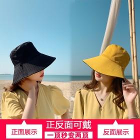 2020夏季新款韩版文艺帽子简约日系纯色渔夫帽女刺