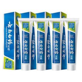 云南白药牙膏210g薄荷香型美白改善温和强健去口气