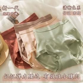 4条石墨烯收腹裤女塑身裤纯棉裆三角内裤大码无痕内裤