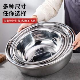 5件套】加厚不锈钢大盆多用盆和面盆洗菜盆圆形