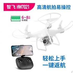 遥控飞机 无人机航拍四轴飞行器带高清摄像头航拍飞行