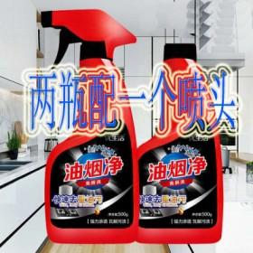 [2瓶3秒去油污]厨房专用油烟净油烟机清洗剂