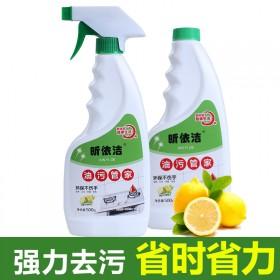 5瓶装昕依洁油污净5百毫升厨房油烟净油污清洗剂泡沫