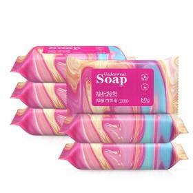 植护洗衣皂80g/6块装肥皂成人男女通用内衣皂