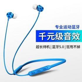 无线运动蓝牙耳机颈戴挂入耳式华为