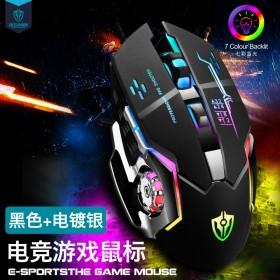 新品十八渡有线鼠标x3宏编程lol电竞加重金属发光