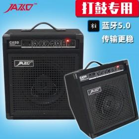加来多功能专业电子鼓音箱50W大功率蓝牙电鼓电子琴