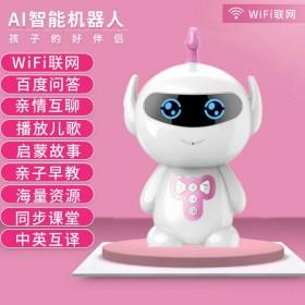 读书宝儿童智能机器人早教机语音对话陪伴教育学习
