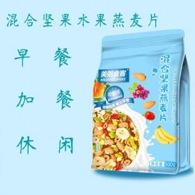 坚果果粒燕麦片500g袋装代餐即食营养早餐冲泡