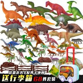 特大号恐龙套装儿童恐龙玩具套装仿真环保塑胶模型男孩