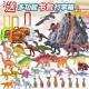 特大号恐龙套装儿童恐龙玩具套装仿真环保塑胶模型男孩  2783776