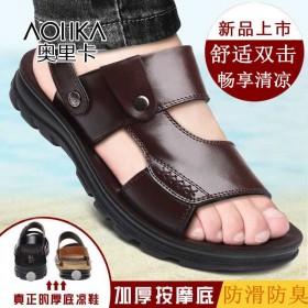 夏季新款露趾青少年沙滩鞋两用中年凉拖鞋舒适男士凉鞋