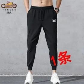夏季薄款冰丝裤子运动裤束脚长裤