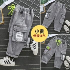 男童裤子2020春款束脚洋气牛仔裤宝宝中小童韩版宽