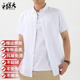 2020夏季白衬衫男士短袖商务正装修身职业工装