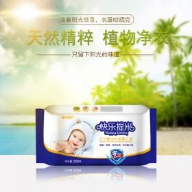 婴儿皂200克x12块 防过敏新生儿尿布皂