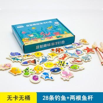 彩盒装钓鱼18条鱼二根钓竿