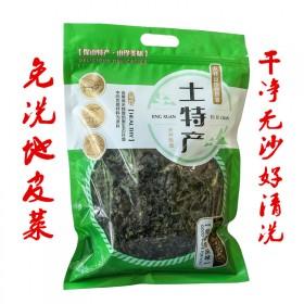 陕西特产地软野生皮菜地菜皮新鲜雷公菌地衣菌免洗