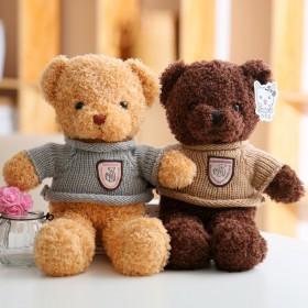 泰迪熊抱抱熊熊猫小熊公仔布娃娃毛绒玩具小号送女友生