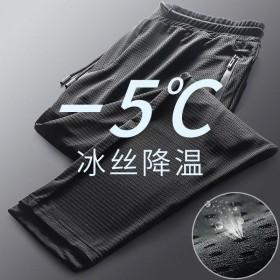 裤子男士宽松休闲运动束脚九分裤冰丝空调速干裤