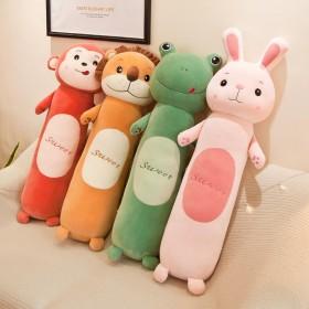 可爱小兔子抱枕长条枕毛绒玩具睡觉枕头床上公仔玩偶男