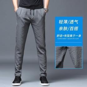 裤子男冰丝夏季超薄款透气运动休闲裤男宽松韩版潮流男