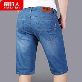 牛仔短裤男弹力夏季七分裤马裤宽松版