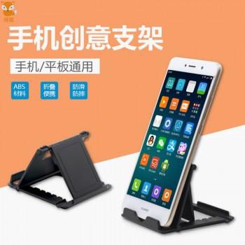 懒人手机支架手机架平板电脑支撑架床头桌面pad通用