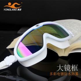 大框多彩镀膜泳镜防水防雾