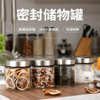 茶叶罐密封罐食品级小号玻璃罐五谷杂粮储物罐