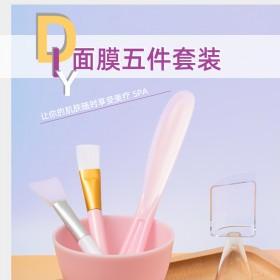面膜碗套装2件套硅胶软毛刷子和化妆碗调泥膜涂脸部专