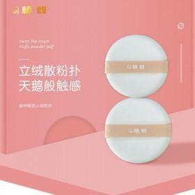 气垫粉扑海绵美妆蛋通用干湿两用bb粉饼化妆棉定妆面