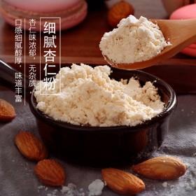 纯杏仁粉250g无添加烘焙马卡龙专用无糖冲泡美白