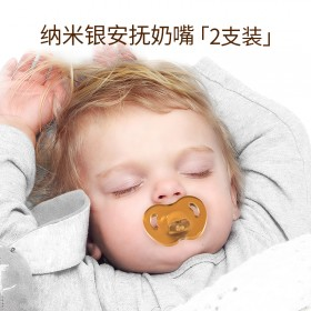 新生婴儿安抚奶嘴超软安睡型仿母乳防龅牙防掉链宝宝